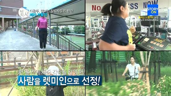 co-gai-han-giam-30kg-1.jpg