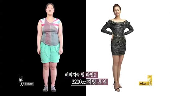 co-gai-han-giam-30kg-5.jpg