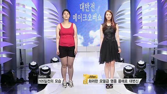 co-gai-han-giam-30kg-6.jpg