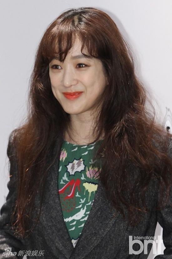 jung-ryeo-won-gia-nua-vi-tham-my-2.jpg