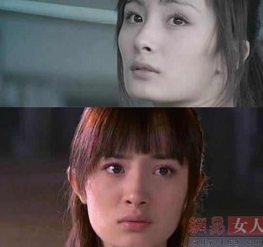 my-nhan-han-trung-choi-bay-viec-phau-thuat-tham-my11.jpg