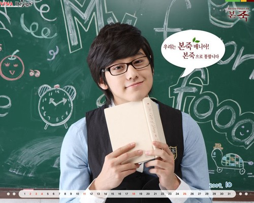 nang-mui-han-quoc-cho-nam-gioi-2.jpg