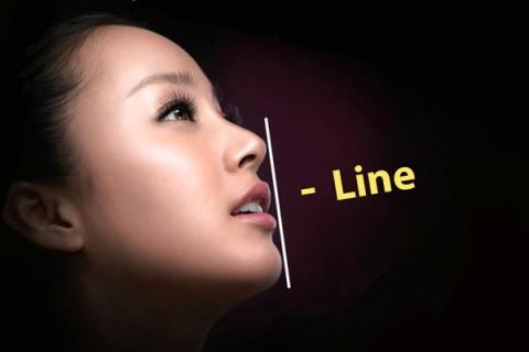 nang-mui-s-line2.jpg