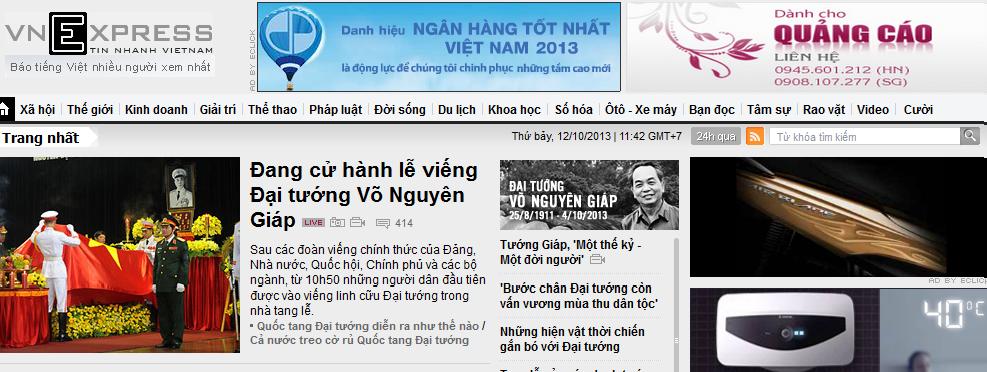 quoc-tang-dai-tuong2.png