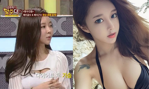 tinh-mong-truoc-nhan-sac-that-cua-cac-hot-girl-han-quoc6.jpg