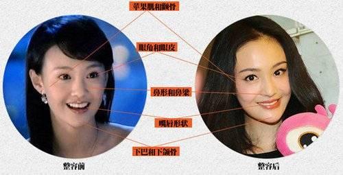 trinh-sang-3.jpg